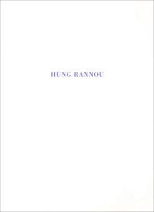 Hung Rannou