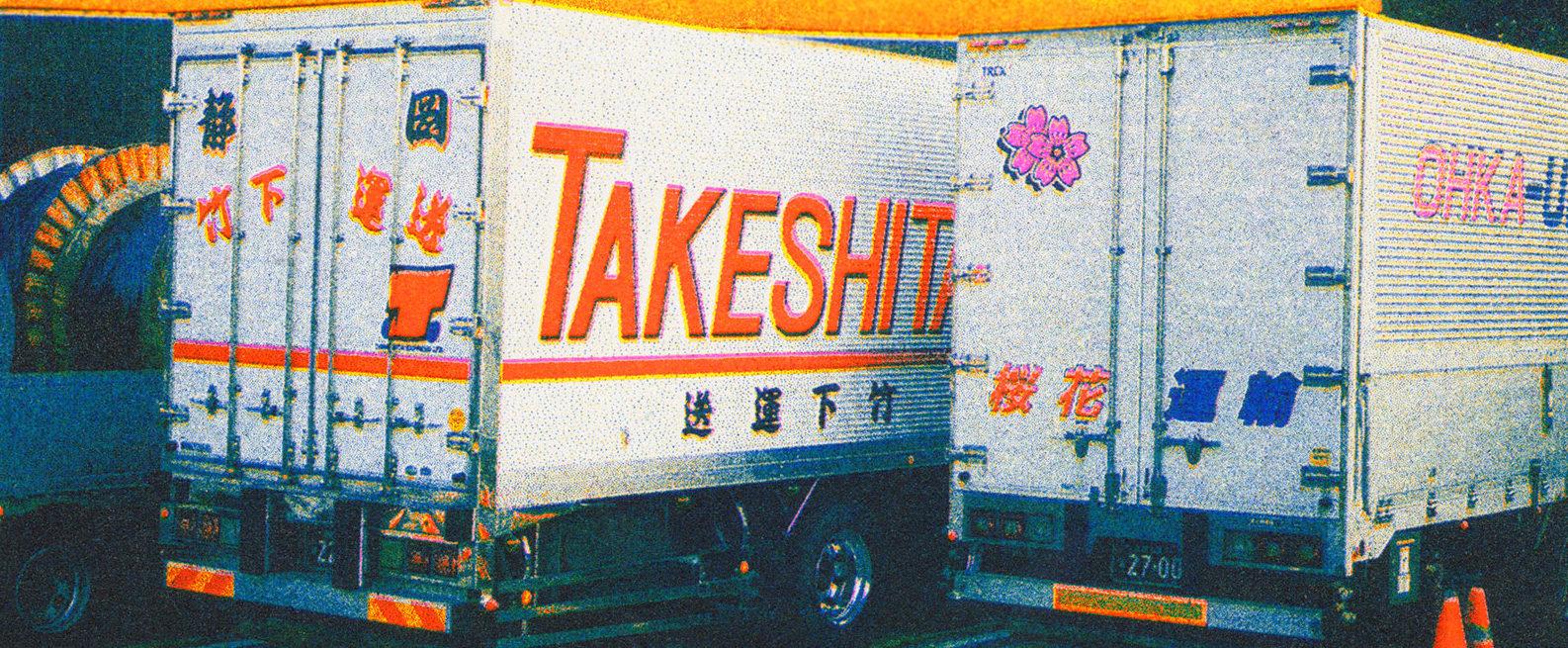 Louise Mutrel, Takashita, risographie (détail)